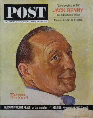 My Uncle's Death Appearing in Saturday Evening Post March 2, 1963. John Updike, John O'Hara