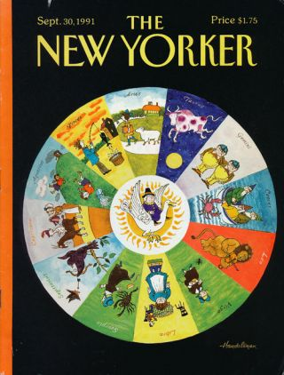The New Yorker: September 30, 1991. Julian Barnes, Veronica Geng, Lorrie Moorie, Mimi Kramer,...